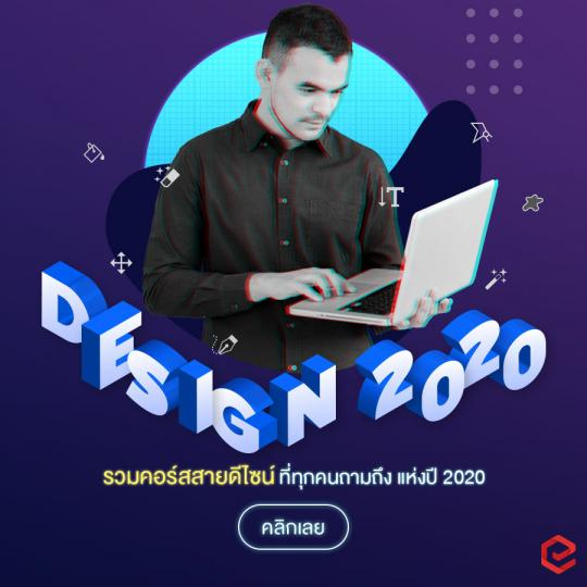 DESIGN_Slide_banner_1